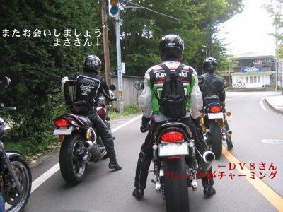 2008 0923 09 400x300 富士山近辺をクネクネってばかりのツーリング ゼファー1100