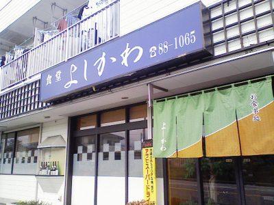 2008 0923 11 400x300 富士山近辺をクネクネってばかりのツーリング ゼファー1100