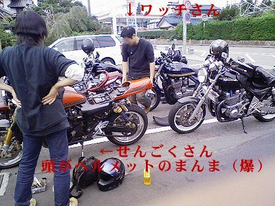 2008 0923 12 400x300 富士山近辺をクネクネってばかりのツーリング ゼファー1100