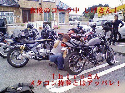 2008 0923 13 400x300 富士山近辺をクネクネってばかりのツーリング ゼファー1100