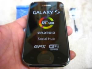 2010 1219 02 300x225 GALAXY S だぁ!