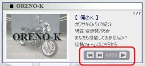 2011 10 29 02 300x137 flash(フラッシュ)を導入