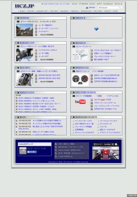 2014 03 19 01 279x400 AQUOS PHONE ZETA SH 01F に Flash Player をインストール