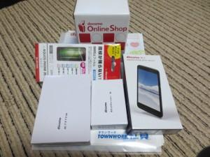 2014 0314 01 300x225 買い替えしたスマホは「AQUOS PHONE ZETA SH 01F」