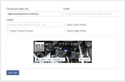 0514 04 400x264 Facebookの「Like Box」が2015年6月から「Page Plugin」に変更される