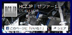 0514 05 Facebookの「Like Box」が2015年6月から「Page Plugin」に変更される