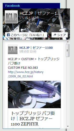 0514 07 Facebookの「Like Box」が2015年6月から「Page Plugin」に変更される