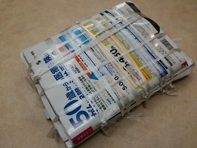 DSC 0642 400x300 amazon(アマゾン)で便利グッズ「ひもくるりん」を購入