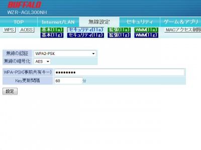 14 01 400x300 無線LAN(BUFFALO WZR AGL300NH)