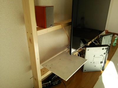 DSC 0121 400x300 大型液晶テレビを壁掛けにDIY アイテムはWAKAI ディアウォール その1