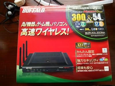 DSC 0201 400x300 無線LAN(BUFFALO WZR AGL300NH)