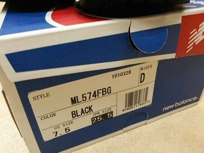 DSC 0010 1 400x300 ニューバランス ML574 FBG BLACK (ブラック) |new balance