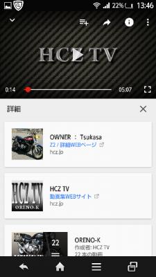 Screenshot 2016 04 07 13 46 58 225x400 Youtube 動画のアノテーションをカードに変更。SEOにも有利