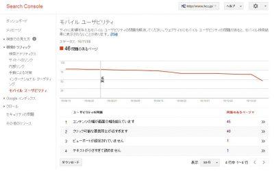 1109 01 400x250 ONENO K レスポンシブWEBデザイン(スマホ・タブレット対応)にリニューアル完了