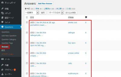 1211 04 400x255 DW Question Answer の脆弱性について Wordpress プラグイン