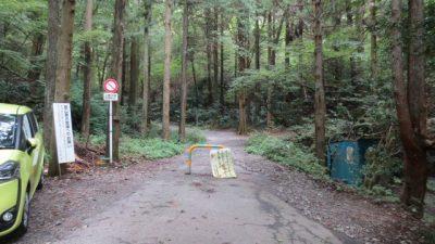 0823 05 400x225 小仏峠から高尾山ルート そしてビアガーデン 真夏の初級者登山レポート