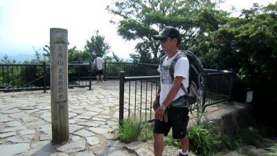 0823 13 400x225 小仏峠から高尾山ルート そしてビアガーデン 真夏の初級者登山レポート