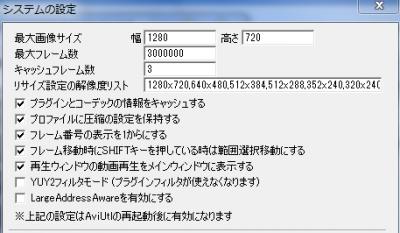 1009 400x233 Aviutl で出力保存したMP4動画がカクカクしてしまう対策