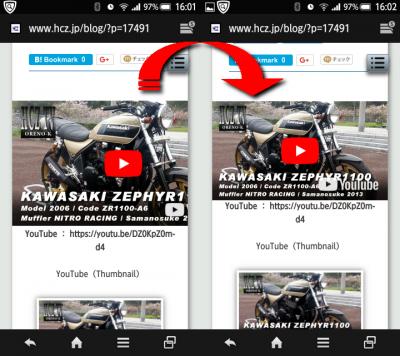1106 400x356 ワードプレス(WordPress)の投稿 YouTube動画をレスポンシブ(スマホ対応)で掲載する方法