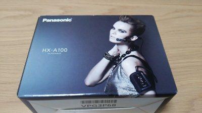 DSC 0055 400x225 Panasonic ウェアラブルカメラ(アクションカメラ)HX A100 【パナソニック】