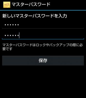 0209 07 353x400 Docomoスマートフォン(スマホ)機種変更時のバックアップと移行 Android4→Android7