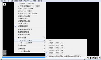 0212 400x239 Aviutl で出力保存したMP4動画が、カクカクしてしまう原因が判明。