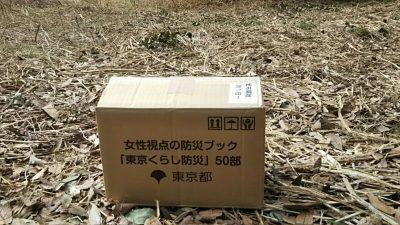 DSC 0080 400x225 怪我したハト?を保護し、元気になったので森で放してきました。