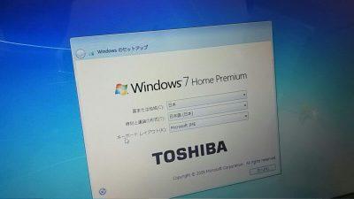 DSC 0013 400x225 TOSHIBA dynabook T451/46DRK 壊れたノートパソコンの修理
