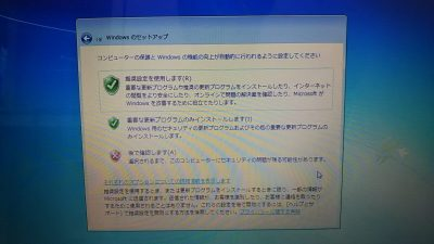DSC 0015 400x225 TOSHIBA dynabook T451/46DRK 壊れたノートパソコンの修理