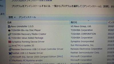 DSC 0028 400x225 【TOSHIBA dynabook T451】スピードアップのメンテナンス その1