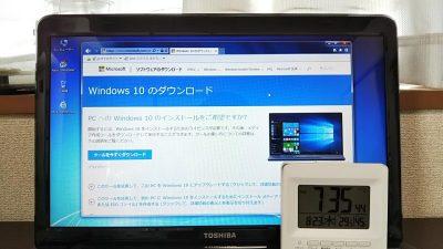 DSC 0052 400x225 Windows10に無償アップグレード【TOSHIBA dynabook T451】所要時間は