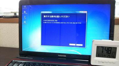 DSC 0058 400x225 Windows10に無償アップグレード【TOSHIBA dynabook T451】所要時間は