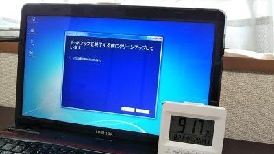 DSC 0061 400x225 Windows10に無償アップグレード【TOSHIBA dynabook T451】所要時間は