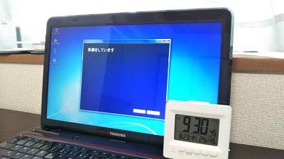 DSC 0064 400x225 Windows10に無償アップグレード【TOSHIBA dynabook T451】所要時間は