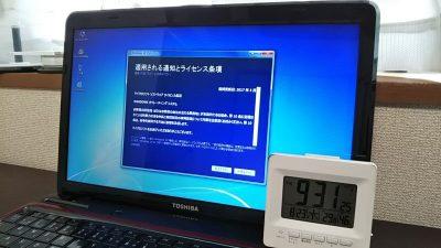 DSC 0065 400x225 Windows10に無償アップグレード【TOSHIBA dynabook T451】所要時間は