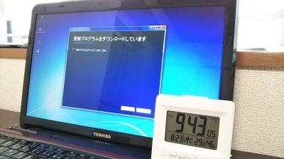 DSC 0066 400x225 Windows10に無償アップグレード【TOSHIBA dynabook T451】所要時間は