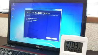 DSC 0068 400x225 Windows10に無償アップグレード【TOSHIBA dynabook T451】所要時間は
