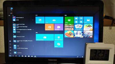 DSC 0079 1 400x225 Windows10に無償アップグレード【TOSHIBA dynabook T451】所要時間は