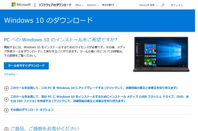 ffe4b0be5beed526e9030c5aae8e1038 400x265 Windows10に無償アップグレード【TOSHIBA dynabook T451】所要時間は