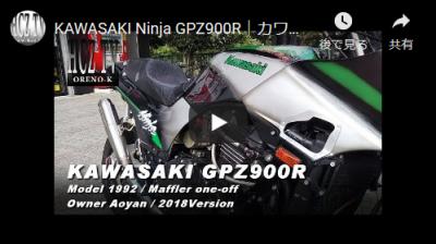 1102 400x224 YouTube サイトに貼り付けた動画の、サムネイルサイズが変更される