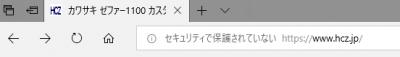 0101 02 400x57 当サイト(HCZ.JP)をSSL化「http://」→「https://」