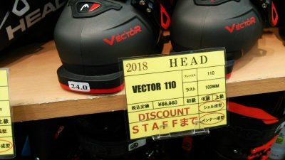 DSC 0101 400x225 スキーブーツ ヘッド【HEAD VECTOR EVO 110】Ski Boots 2018
