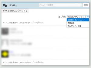 0208 04 300x225 BuddyPress 設定 備忘録【WordPress】プラグイン
