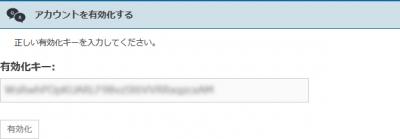 0214 06 400x139 BuddyPress【WordPress プラグイン】はこう使う|設定後の一連の流れ