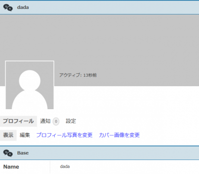 0214 09 400x349 BuddyPress【WordPress プラグイン】はこう使う|設定後の一連の流れ