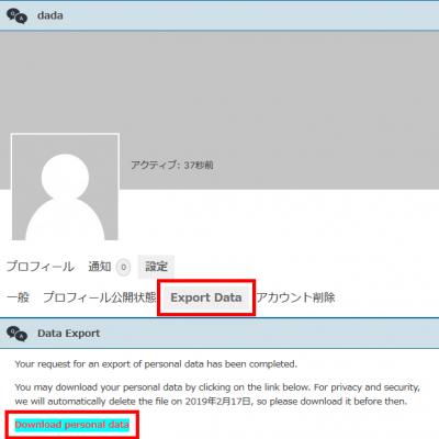 0214 11 400x400 BuddyPress【WordPress プラグイン】はこう使う|設定後の一連の流れ