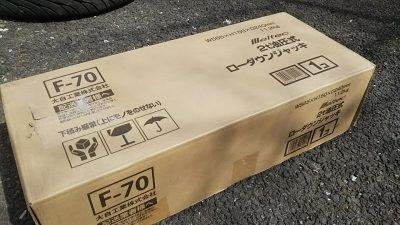 DSC 0172 400x225 アコードワゴン 新品タイヤに2本交換 ローダウン対応ジャッキを購入 2019