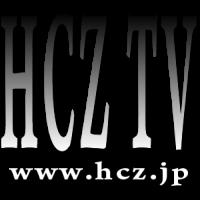 95f01f9572810d425601327f9910bd72 HCZ TV 「チャンネル登録800」