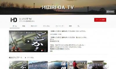 2019 08 05 400x239 【HIZIRI DA TV】 チャンネル登録者400人突破