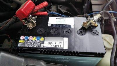 2019 0819 06 400x225 バッテリーが上がってしまいキャンプ延期